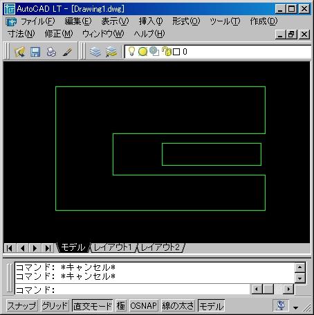 オートキャド(AutoCAD)の画面