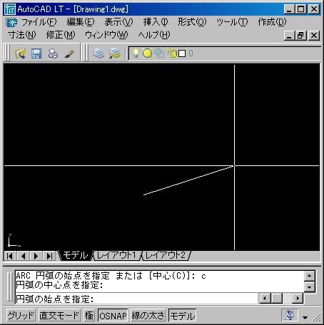 円弧の始点を指定
