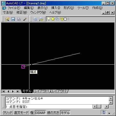 オートキャド(AutoCAD)の距離計算1点目