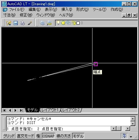 オートキャド(AutoCAD)の距離計算2点目