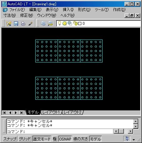 オートキャド(AutoCAD)のブロック