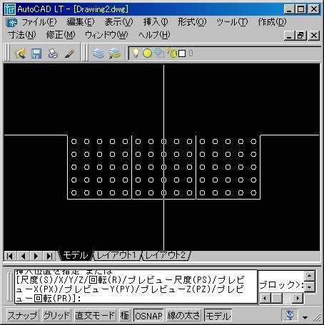 オートキャド(AutoCAD)のブロック挿入