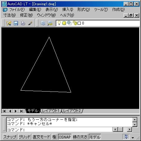 オートキャド(AutoCAD)のサンプル図面