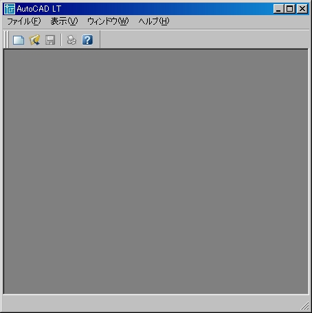 何もファイルを開いていない状態