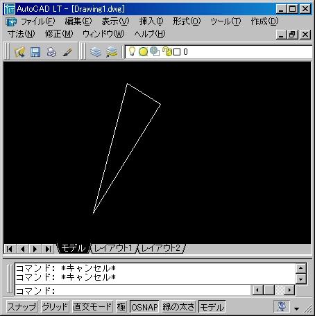 オートキャド(AutoCAD)の三角形サンプル
