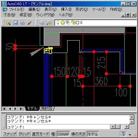 オートキャド(AutoCAD)の断面図