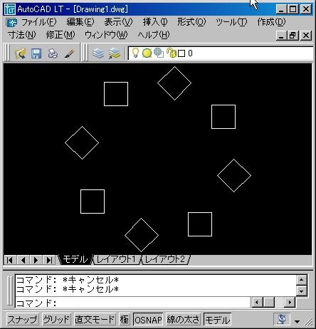 円形配列複写後
