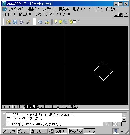 オートキャド(AutoCAD)の画面から中心点を指定