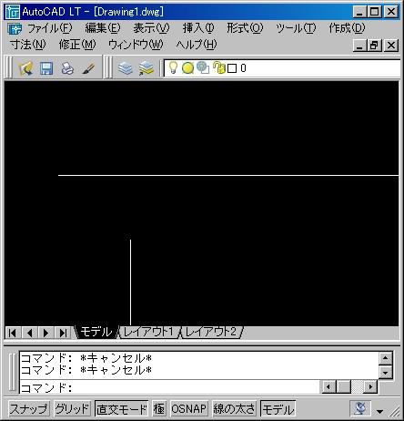 オートキャド(AutoCAD)の線分