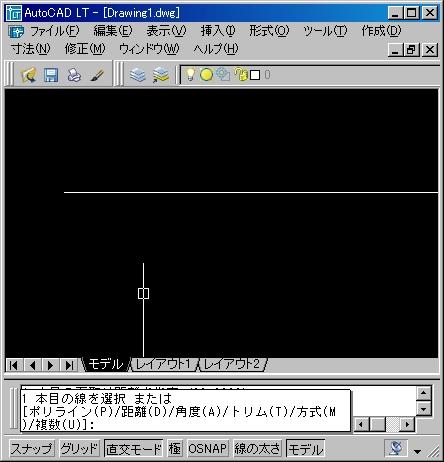 """""""オートキャド(AutoCAD)の画面から線を選択"""