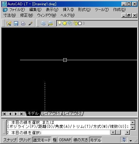オートキャド(AutoCAD)の画面から線を選択