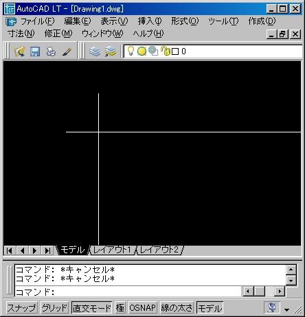 オートキャド(AutoCAD)の図面