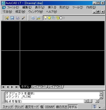 オートキャド(AutoCAD)の画面上で始点を指定