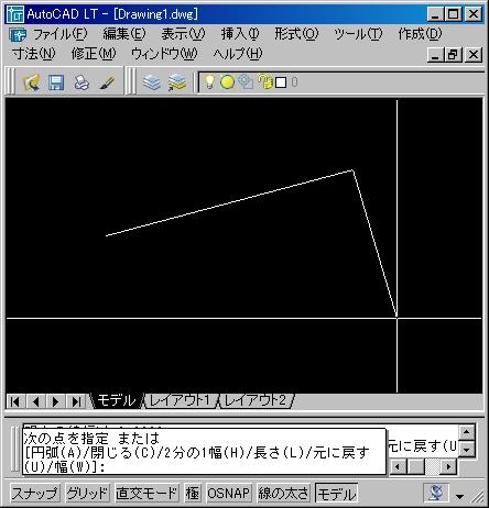 オートキャド(AutoCAD)の画面上で各所頂点を指定